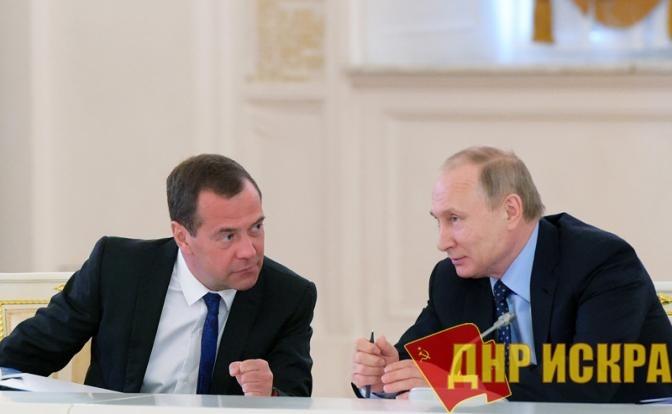 Путин: А вас, Медведев, попрошу на выход