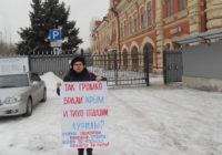 Волгоград: Левый Фронт протестует против возможной передачи Курильских островов