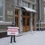 Пикеты против передачи Курильских островов прошли в Рязани