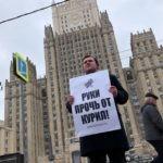Москва: Левый Фронт провел пикеты возле здания МИДа под лозунгом «Руки прочь от Курильских островов!» (+видео)