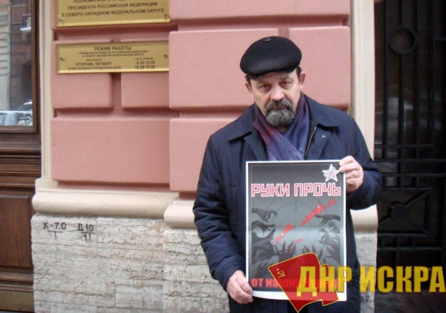 Петербург: Руки прочь от Курил!