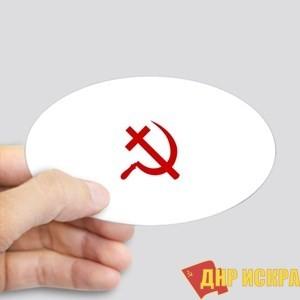 Христианство и коммунизм