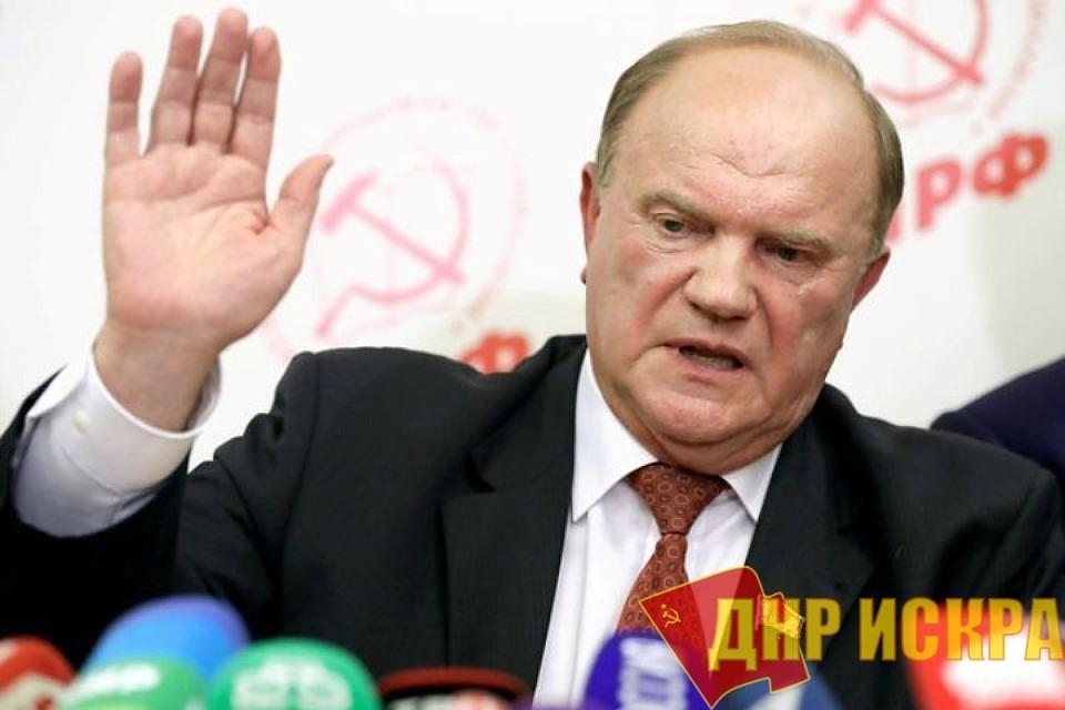 Нынешняя политика российской власти ведет только к ухудшению условий жизни граждан страны