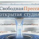 Вячеслав Тетёкин: Трагедия России - пятая колонна во власти (Видео)