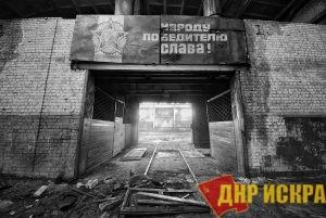 Дальнегорский ГОК задолжал 250 млн рублей за электроэнергию