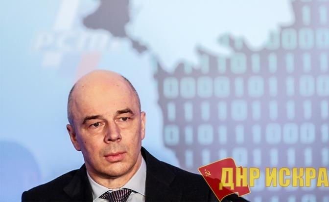 «Доктор» Силуанов избавил Россию от страшного недуга