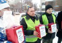 Уфа: Сторонники левых сил вернули «Единой России» антинародные новогодние «подарки» (Видео)