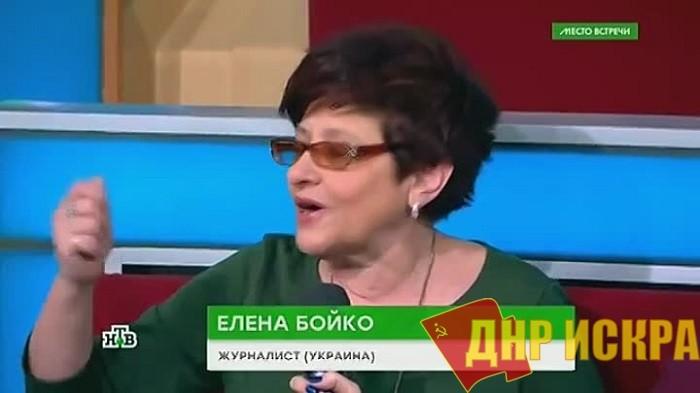 Россия выдала Украине пророссийскую журналистку