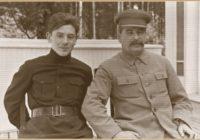 Я, Василий Сталин, от своего отца не отрекаюсь!