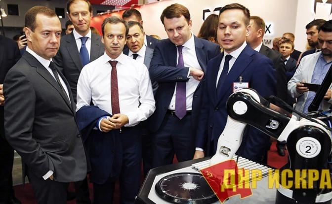 «Цифра» Медведева оказалась пустышкой