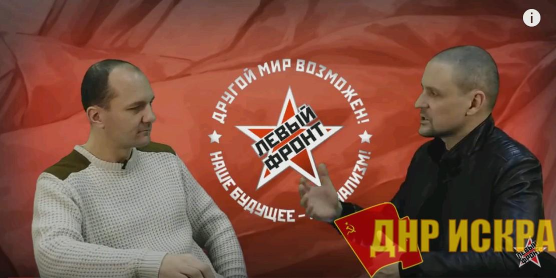Кирилл Барабаш/Сергей Удальцов: Пора объединять оппозицию