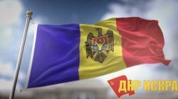 Новости ПКРМ. Как будет уничтожена Молдова