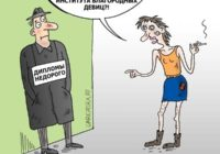 Новости КПУ. Олигархам образованный народ не нужен. Украинские ВУЗы завышают цены на обучение