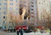 Взрыв газа в Омске в марте 2018 года
