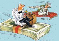 Российский капитал в прошедшем году стал утекать в три раза быстрее
