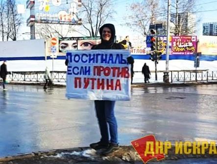 На студента завели уголовное дело за политические акции