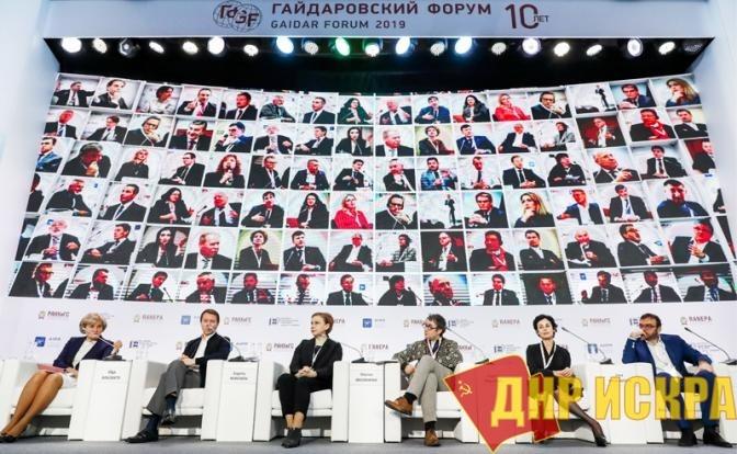 Гайдаровский шабаш: «Лучшие умы России» нашаманили стране путь в светлое завтра