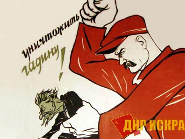 Сговор троцкистско-бухаринских контрреволюционеров с гитлеровцами. Часть вторая