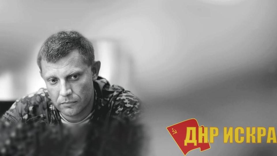 Стариков рассказал, почему Москва не отреагировала на убийство Захарченко