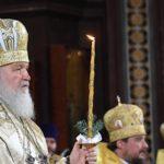 Патриарх Кирилл стал почётным профессором РАН