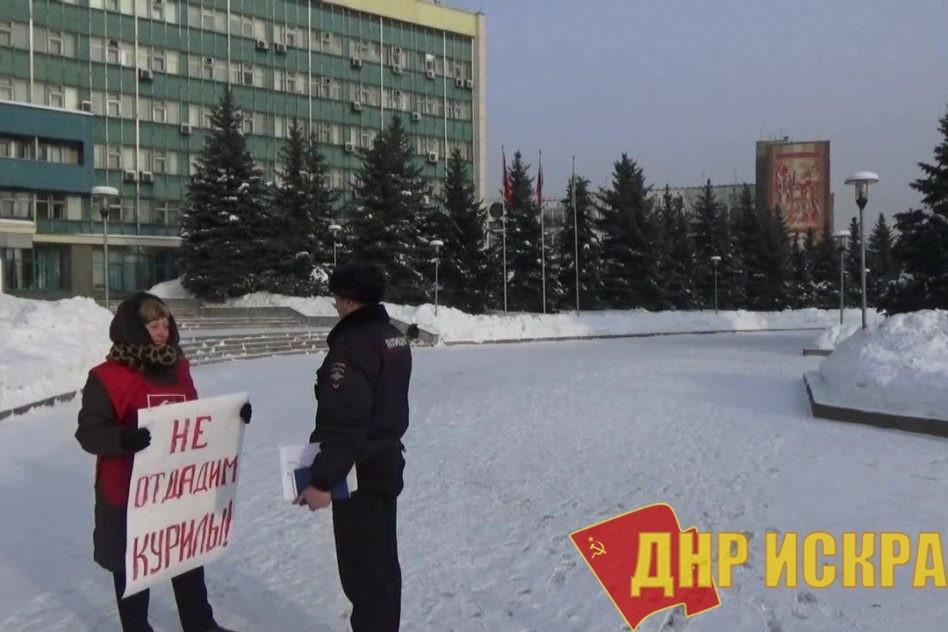 Кемеровская область: Курилы не отдадим!