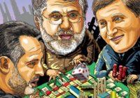 Главная задача олигархов — сохранить режим