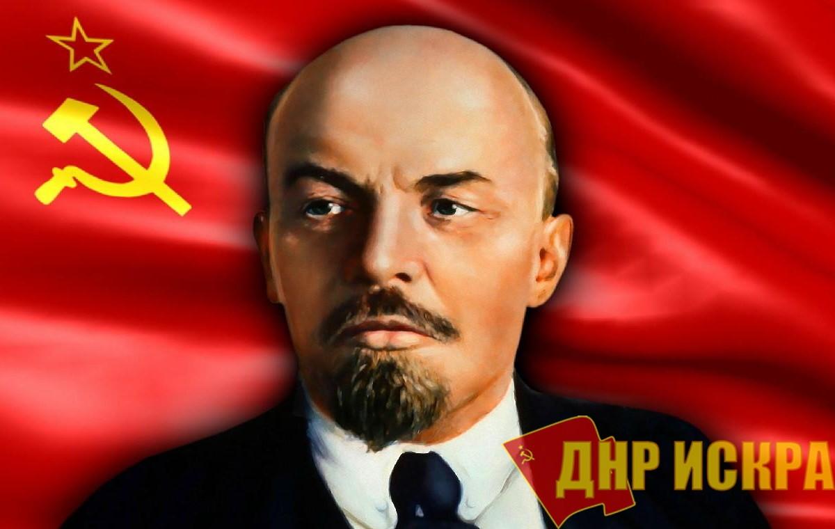 21 января во Владивостоке состоится митинг, посвященный 95-летию со дня смерти В.И. Ленина