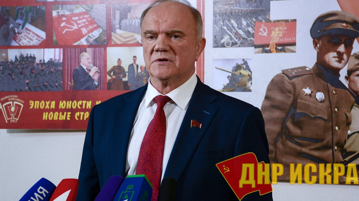 Геннадий Зюганов: Любая попытка сдать Курилы будет означать угрозу национальной безопасности России