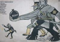 Сговор троцкистско-бухаринских контрреволюционеров с гитлеровцами. Часть четвёртая
