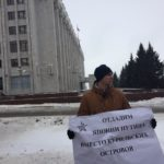 Самара: Отдадим Путина вместо Курильских островов!