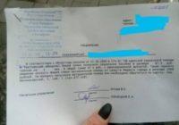 Малоимущей семье из Таганрога назначено пособие в 47,5 рубля