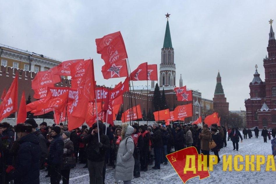 Акция памяти Ленина прошла на Красной площади в Москве