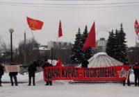 Челябинская область: «Сдача Курил – госизмена!»