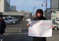 Во Владивостоке под флагом ЛКСМ прошла очередная акция протеста против сдачи Курил