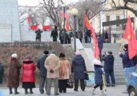 Во Владивостоке состоялся митинг памяти Владимира Ильича Ленина