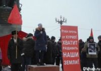 Около 250 хабаровчан вышли на митинг и шествие против передачи Курил
