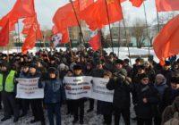 Алтайский край. Барнаульские коммунисты провели митинг против социально-экономической политики правительства