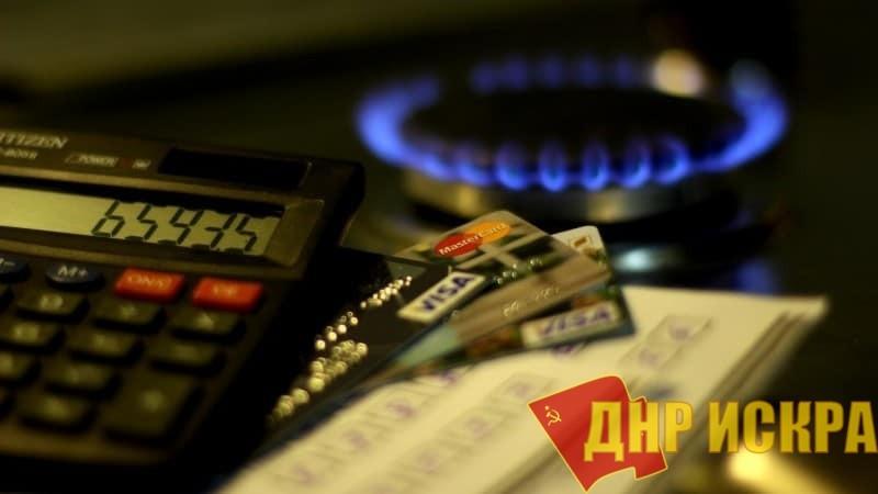 О чеченских «долгах» за газ