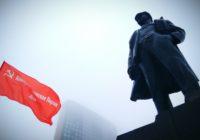 Коммунисты ДНР возложили цветы к памятнику Ленину по случаю 95-летия со дня смерти вождя