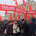 Тульские коммунисты почтили память В.И. Ленина