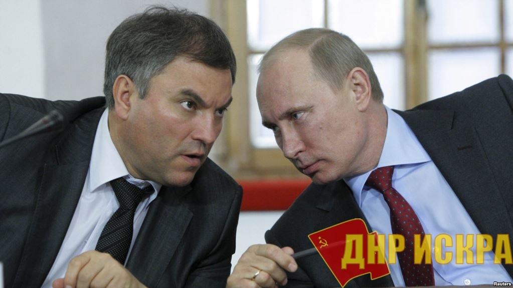 Володин выступил за усиление российского парламента