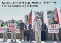 46% умерших в Татарстане мужчин не дожили до нового пенсионного возраста в 65 лет, среди женщин таких 18%