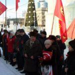 Акция памяти Ленина состоялась в Челябинске