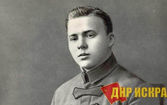 115 лет назад родился Аркадий Гайдар