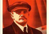 Хабаровск. ДЕНЬ ПАМЯТИ В.И. ЛЕНИНА