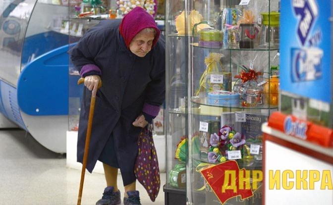 Профессор Катасонов: Правительство Медведева «нашим» назвать трудно