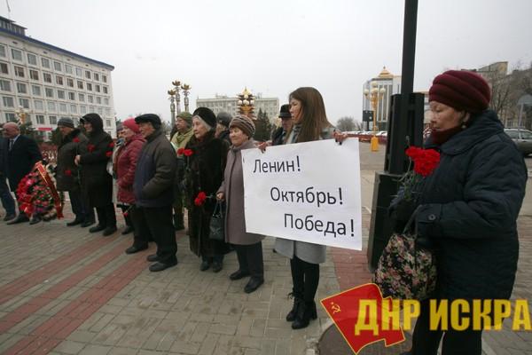 Калмыкия. Памяти Владимира Ильича Ленина