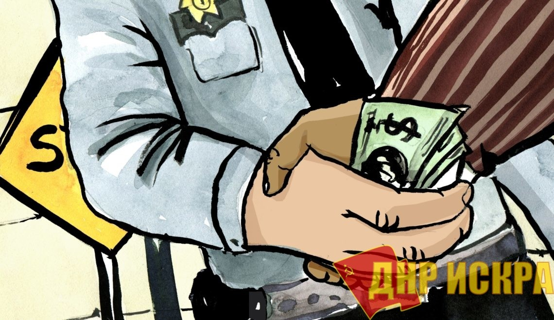 На Украине создана новая коррупционная схема