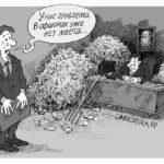 Вячеслав Тетёкин: Офшоры больше не спасают олигархов