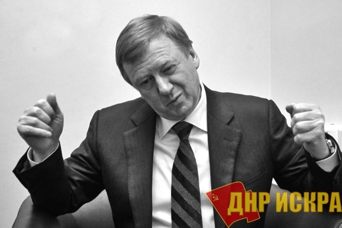 Олег Смолин: «Чубайс не единственный виновник бедности россиян, но он точно один из виновников»